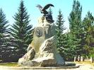 Города Киргизии